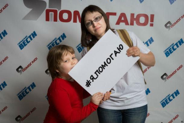 "Екатерина Каладжиди, координатор концерта ""Я помогаю-3"" Фото из архива редакции"