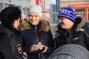 Сотрудники первоуральской ГИБДД подарили водителям «валентинки»