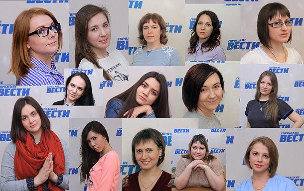 """Команда """"Городских вестей""""  Фото Анны Неволиной"""