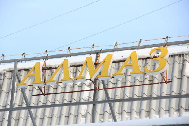 """Ночной клуб """"Алмаз"""" доставляет жителям улицы Данилова немало хлопот  Фото Анны Неволиной"""