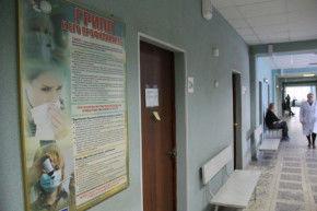 """На данный момент в Первоуральске 83 человека больны """"свиным"""" гриппом  Фото Анны Неволиной"""