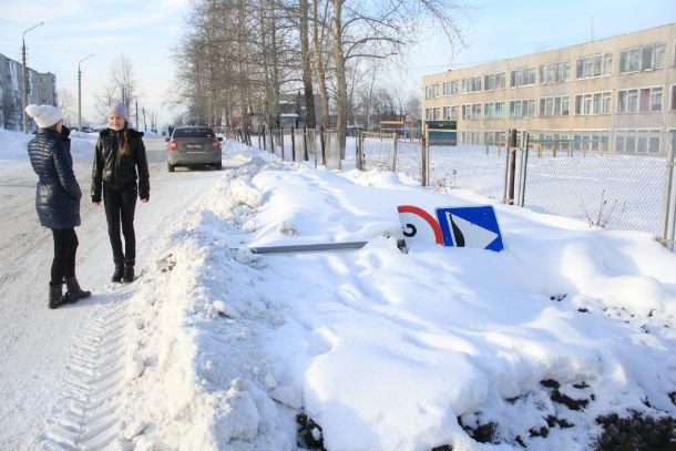В администрации СТУ утверждают, что уже отправили заявку в УЖКХиС Первоуральска Фото Марии Поповой