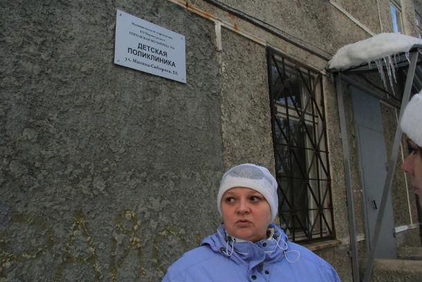 Елена Василенко уверена, что посещать врачей на Гагарина, 38а ей будет неудобно Фото Анны Неволиной