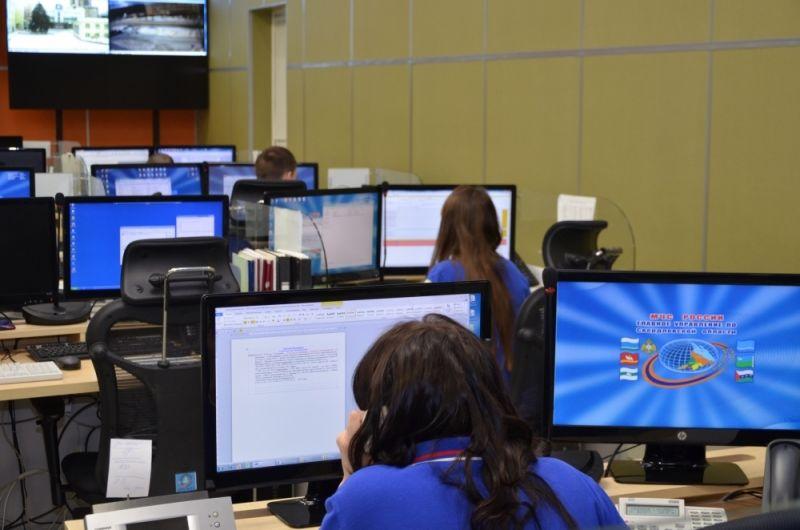 Дежурная смена Центра управления в кризисных ситуациях Фото c сайта http://66.mchs.gov.ru/