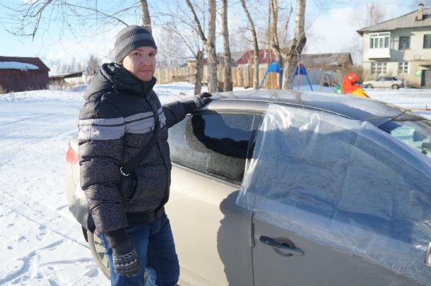 В общей сложности ремонт машины обойдется Дмитрию Ярцеву примерно в 35 тысяч рублей Фото Ольги Хмелевой