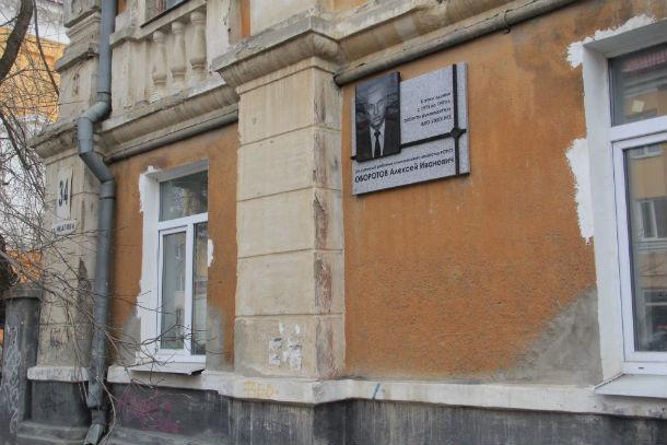 Депутат Марат Сафиуллин выразил желание, чтобы дом №34 на Чкалова был как можно скорее отремонтирован  Фото Марии Поповой