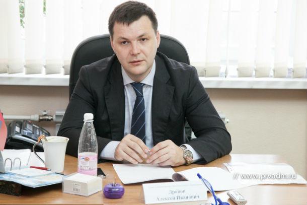 Алексей Дронов Фото с сайта prvadm.ru