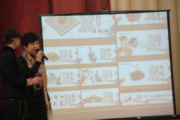Директор китайской гимназии провела для первоуральских школьников открытый урок Фото Анны Неволиной