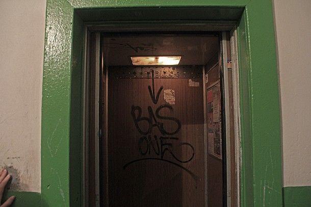Лифты в первоуральских многоэтажках давно требуют ремонта  Фото из архива редакции
