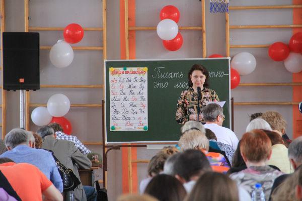 Диктует Ирина Винокурова