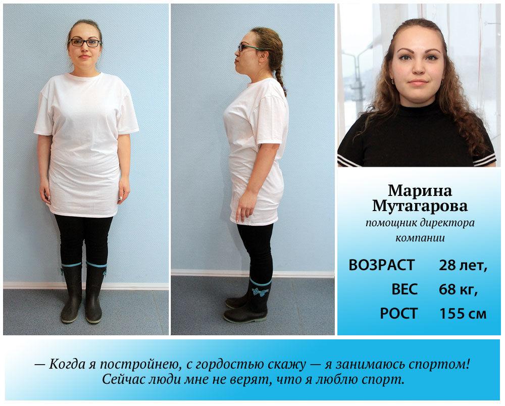 Мутагарова