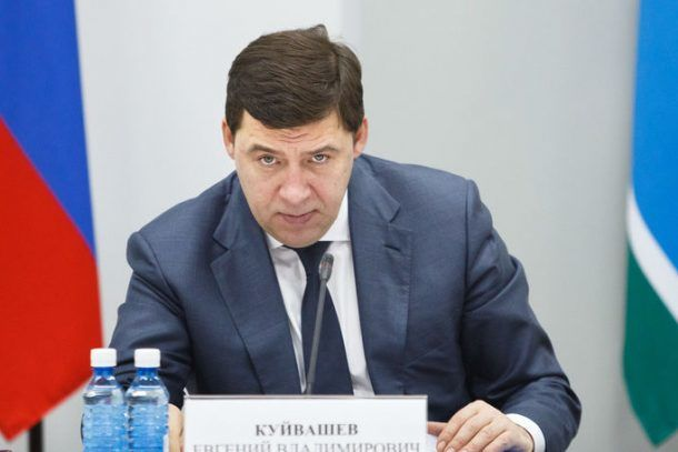 Губернатор Евгений Куйвашев  Фото URA.Ru