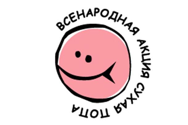 suhaya-popa-logo-01