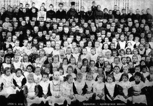 Церковна-приходская школа Фото предоставлено Святославом Кудрявцевым