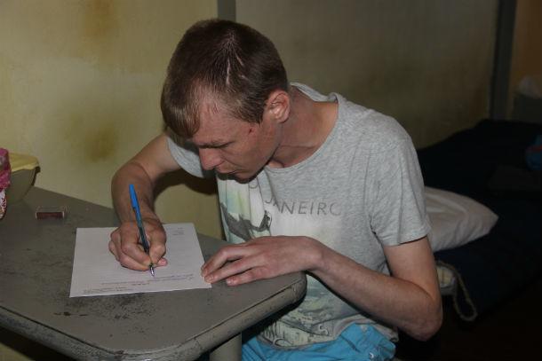 Задержанный Яков Лобашов