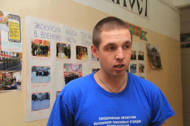 Илья Медведев Фото Анны Неволиной
