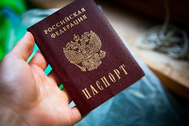 На голосование не забудьте взять паспорт Фото yandex.image