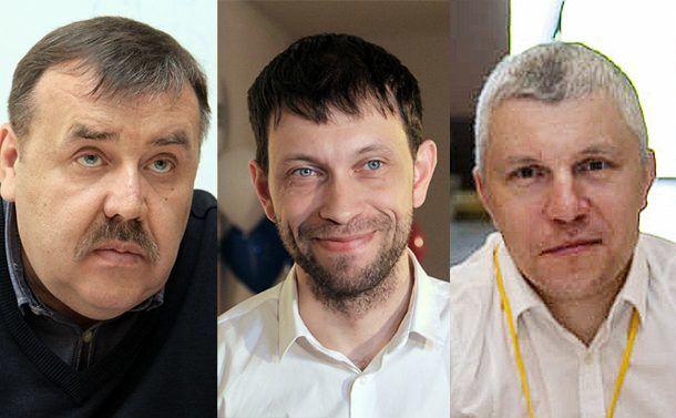 Геннадий Зверев, Дмитрий Андреевский, Денис Сапегин (слева направо)