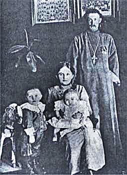 Семья Старцевых, 1914 год  Фото предоставлено Святославом Кудрявцевым