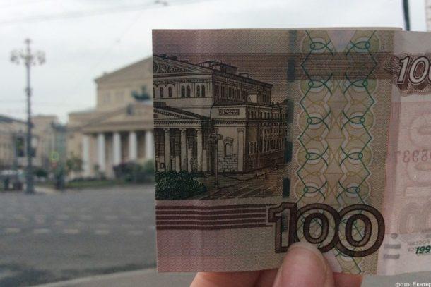 Фото с сайта jfact.ru