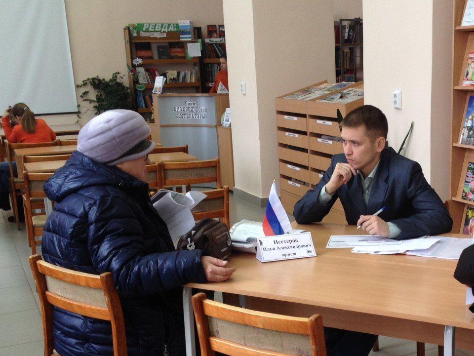 Юрист Илья Нестеров ведет прием.