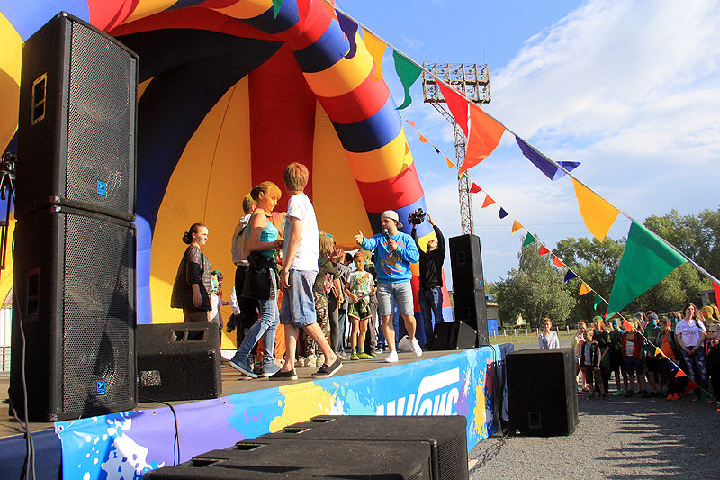 В Первоуральске прошел фестиваль красок. Фото