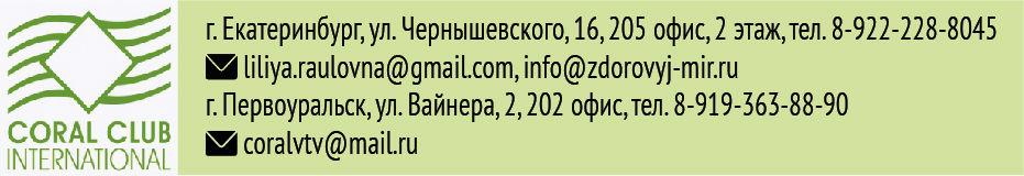 адрес и лого