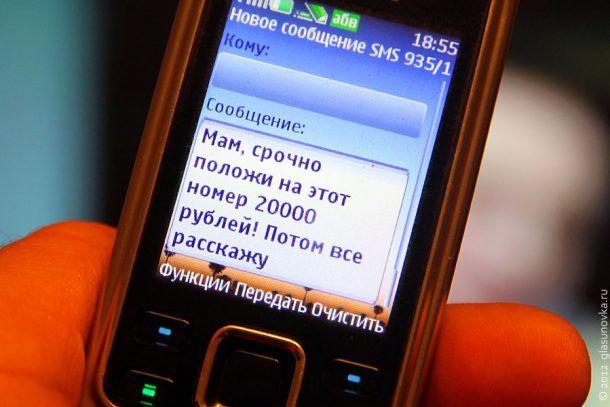 Фото с сайта delovoysaratov.ru