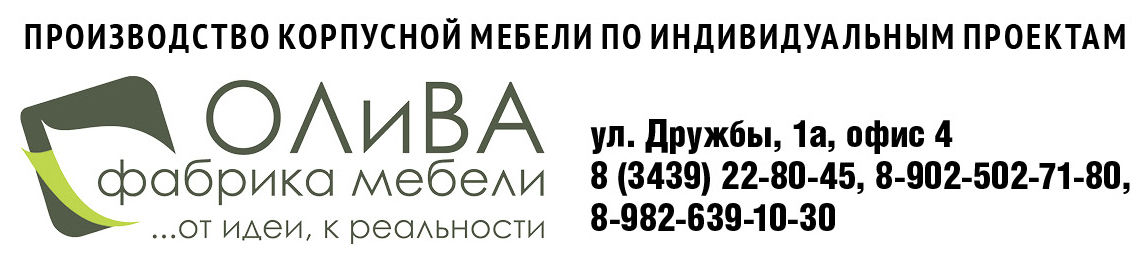 лого олива