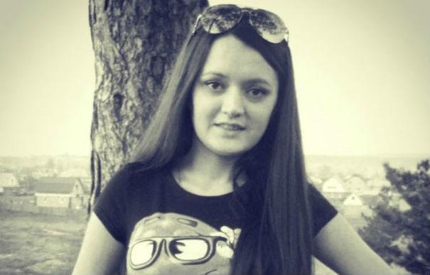 "Ирина Ахатова Фото из соцсети ""ВКонтакте"""