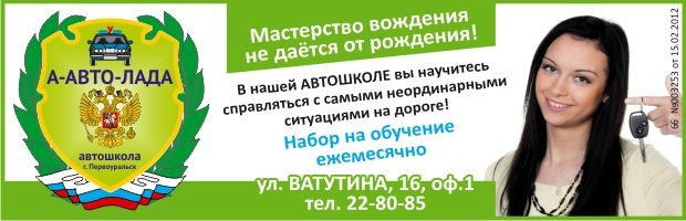авто лада_сайт