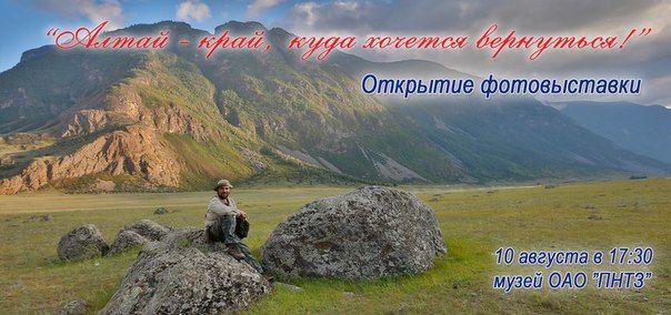 Фото предоставлено Музеем ПНТЗ