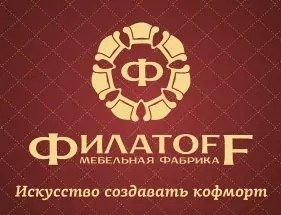 филатоф лого