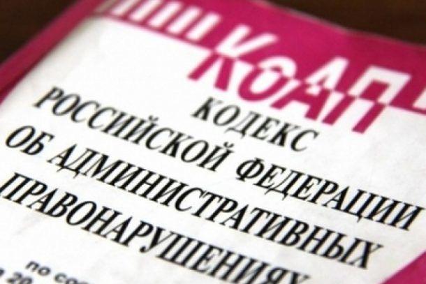 Фото yandex.image