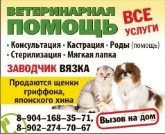 21072_gorbenko-ep_gorbenko-ep_42