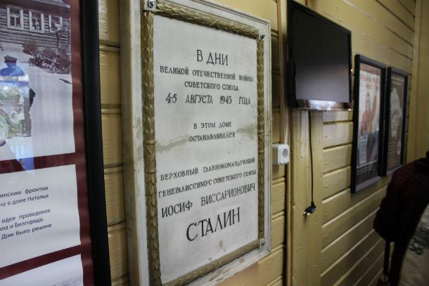 Фото предоставлено Николаем Чабиным