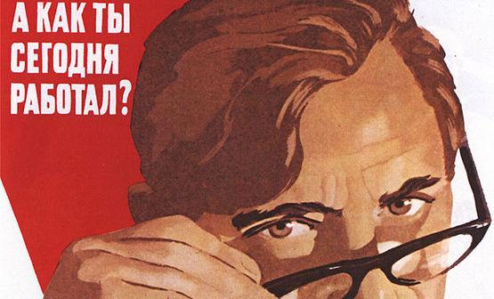 Фото с сайта gosrf.ru