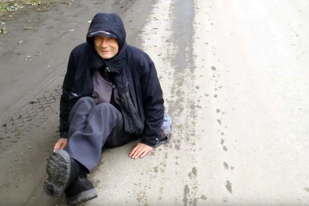 Скрин-шот с видео Алексея Кузнецова