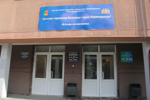 Сейчас жителям Хромпика придется ездить в ДГБ на Гагарина, 38а Фото из архива редакции