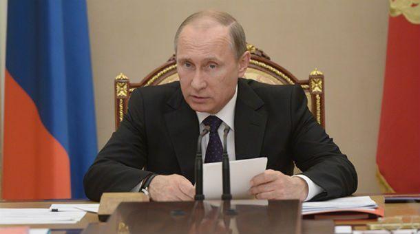 Владимир Путин  Фото yandex.image