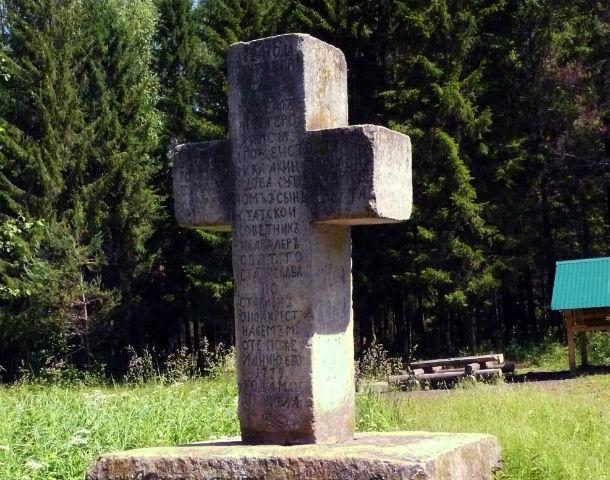 Демидовский крест Фото предоставлено Святославом Кудрявцевым