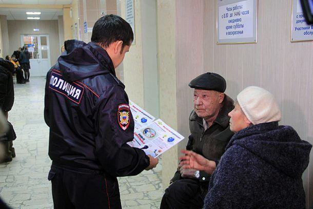 Полицейские вручали листовки о мошенниках пожилым людям. Фото Анны Неволиной