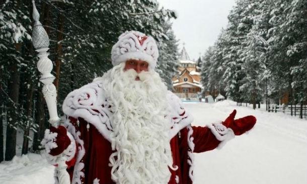 Фото с сайта excursto.ru