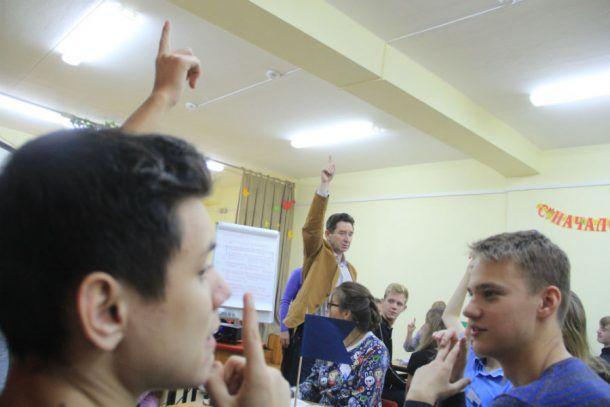 Занятие в Школе бизнеса 16 октября. Фото Анны Неволиной