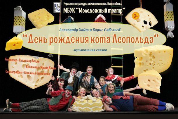 """Фото со страницы Молодежного театра """"ВКонтакте"""""""
