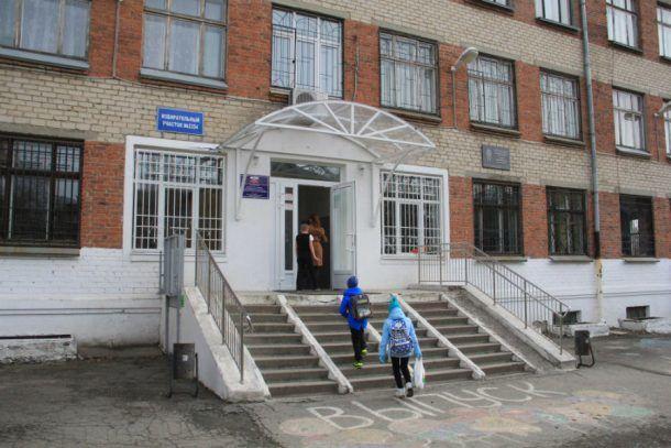 Школа №10 Фото Анны Неволиной