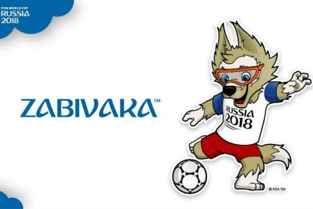 Фото с сайта FIFA