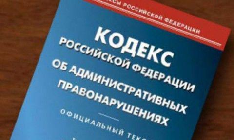 Фото с сайта r20.fssprus.ru