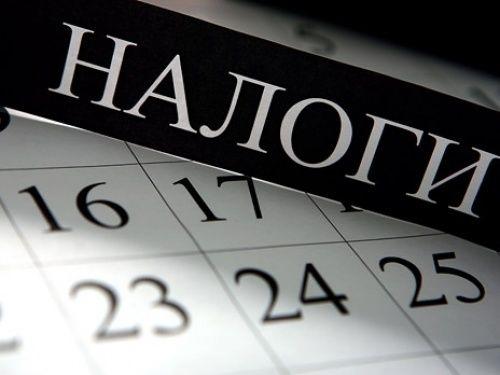 Фото с сайта nashdom.vologda-portal