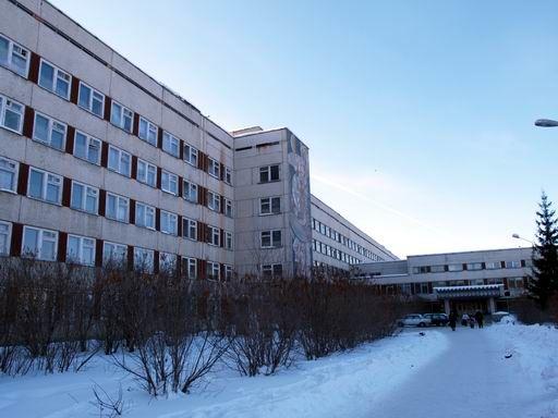 ГБУЗ СО Верхнепышминская центральная городская больница